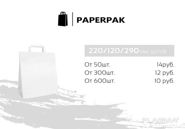 Бумажный крафт пакет