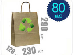 Бумажный крафт пакет 80г/м2 с ручкой 290х230х120 (Mondi)