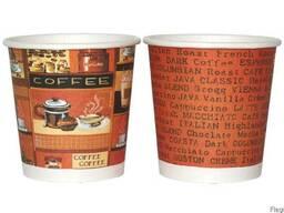 Бумажные стаканчики 182 мл с рисунком кофе-кофе