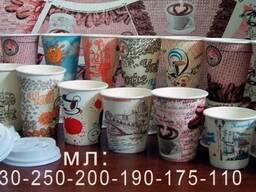 Бумажные стаканы для вендинга и кафе