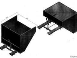 Бункер для перевозки сыпучих материалов
