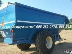 Бункер-накопитель для перевозки зерна Kinze 800 из США