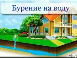 Бурение скважин Чугуев, Волчанск, Балаклея, Харьков и область