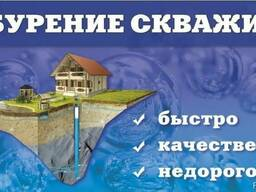 Бурение скважин на воду малогабаритной установкой в Одессе и