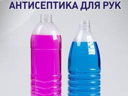 Бутылки и флаконы для антисептиков