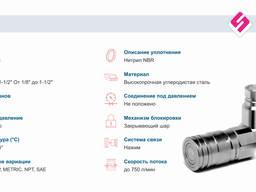 Быстроразъемное соединение F A17 3/4 SAE / SKM 20 IJ 5 FS