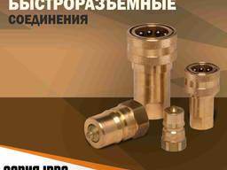 БРС SKM 25 IR SN72 MG / F IRBO 100 V BSP