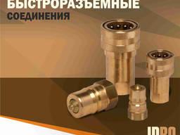 Быстроразъемное соединение SKM 06 IR SN72 / F IRBO 14 V BSP