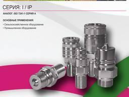 Быстроразъемное соединение SKM 08 HS 3 / F IP12 S12