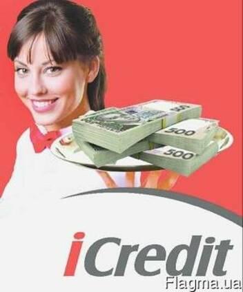кредит до 30000 грн киевгде под птс можно взять займ