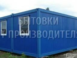 Вагончик, бытовка, блок-контейнер, дача, офис, пост охраны