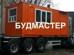 Блок контейнер