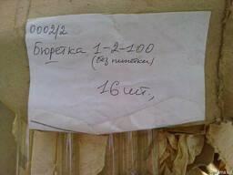 Бюретка100мл