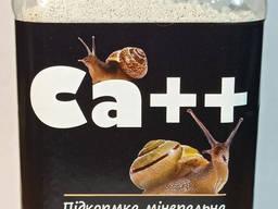 """Ca тм """"Буся"""" - обогащенная минерально-кальциевая смесь для улиток всех видов 600мл/500г"""