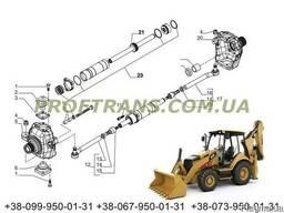 Цапфа Caterpillar 424 катерпилер поворотный кулак CAT 424