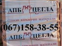 Цегла Агропромбуд АПБ