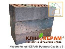 Цегла лицьова клінкерна Керамейя КлінКЕРАМ РУСТИКА Сапфір-6 М350