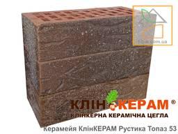 Цегла лицьова клінкерна Керамейя КлінКЕРАМ РУСТИКА Топаз-53 М350