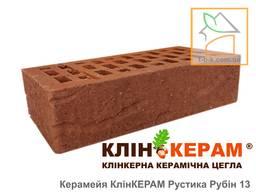 Цегла лицьова клінкерна Керамейя КлінКЕРАМ РУСТИКА Рубин-13 М350