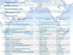 Целлюлоза микрокристаллическая, МКЦ