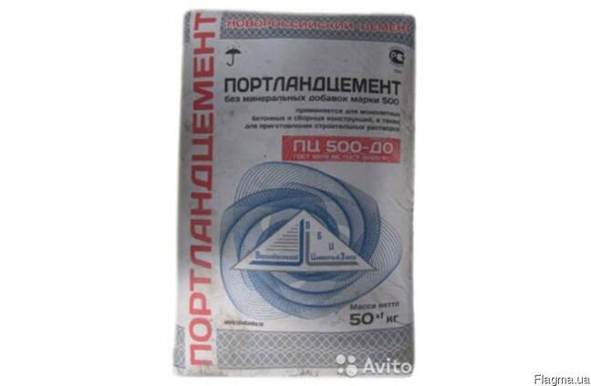 Цемент, 50 кг. М-500. Д-20, Д 0. Цена:от310 руб. Новоросцемент