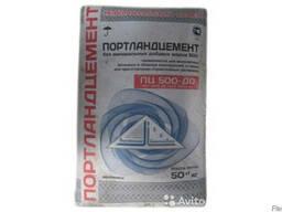 Цемент, 50 кг. М-500. Д-20,Д 0. Цена:от310 руб.Новоросцемент