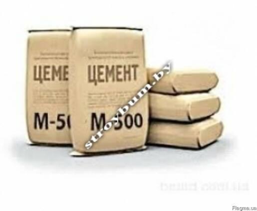 Цемент 500 СС всегда в наличии