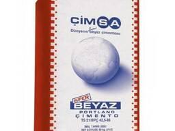Цемент белый, CIMSA белый цемент (Турция), 25 кг/мешок