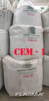 Цемент Bursa Cimento (Турция) В Киеве в наличии любой объём!