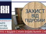 Цемент CRH м500 Одесский 25кг Быстрая доставка - фото 7