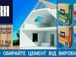 Цемент CRH м500 Одесский 25кг Быстрая доставка - фото 8