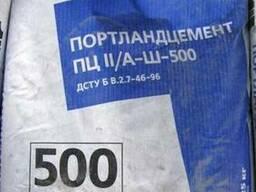 Цемент Dyckerhoff АШ-500 25кг.