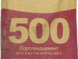 Цемент Хайдельберг ПЦ II/Б Ш 500