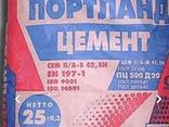 Белорусский высококачественный цемент - фото 2