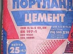 Цемент из Белоруссии. . Мешки 25 кг. Доставка .