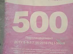 Цемент М-500 Д0, М-400 Хайдельберг