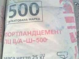 Цемент м 500 (от 1 тонны)