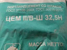 Цемент М400/В
