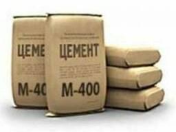 Цемент М400 в мешках 50 кг.