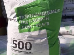 Цемент м500 цена, цемент м400 цена, цемент цена Киев
