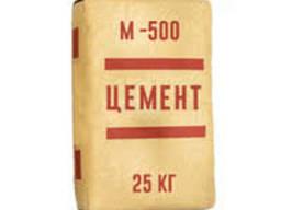 Цемент М500 Д0 з доставкою