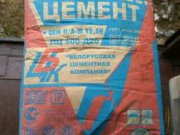 Цемент М500 Заводская Упаковка