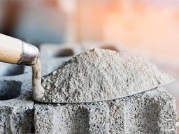 Цемент навалом М500 Д0 Portland Портланд Турция Кавчим Kavcim купить в Одессе оптом