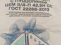 Цемент Новороссийский. 25 кг. Новое поступление.