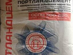 Цемент ПЦ-500 СС 50кг Новороссийск
