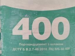 Цемент ПЦ400, ПЦ500