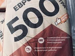 Цемент Евроцемент Российский