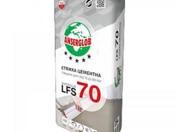"""Цементная стяжка """"Anserglob"""" LFS-70 (25 кг)"""