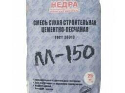 Цементно-песчаная смесь М-150 25 кг