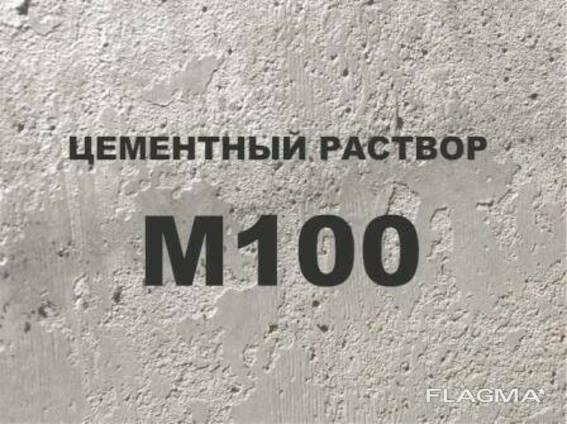 Купить цементный раствор м100 плотность и пористость бетонной смеси